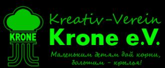 Krone e.V. Logo